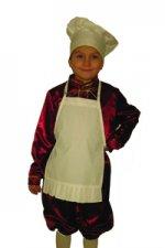 Кухар бардо