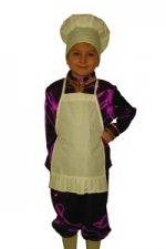 Кухар фіолетовий